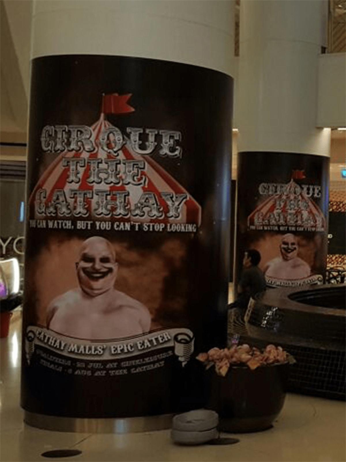 cirque the cathay
