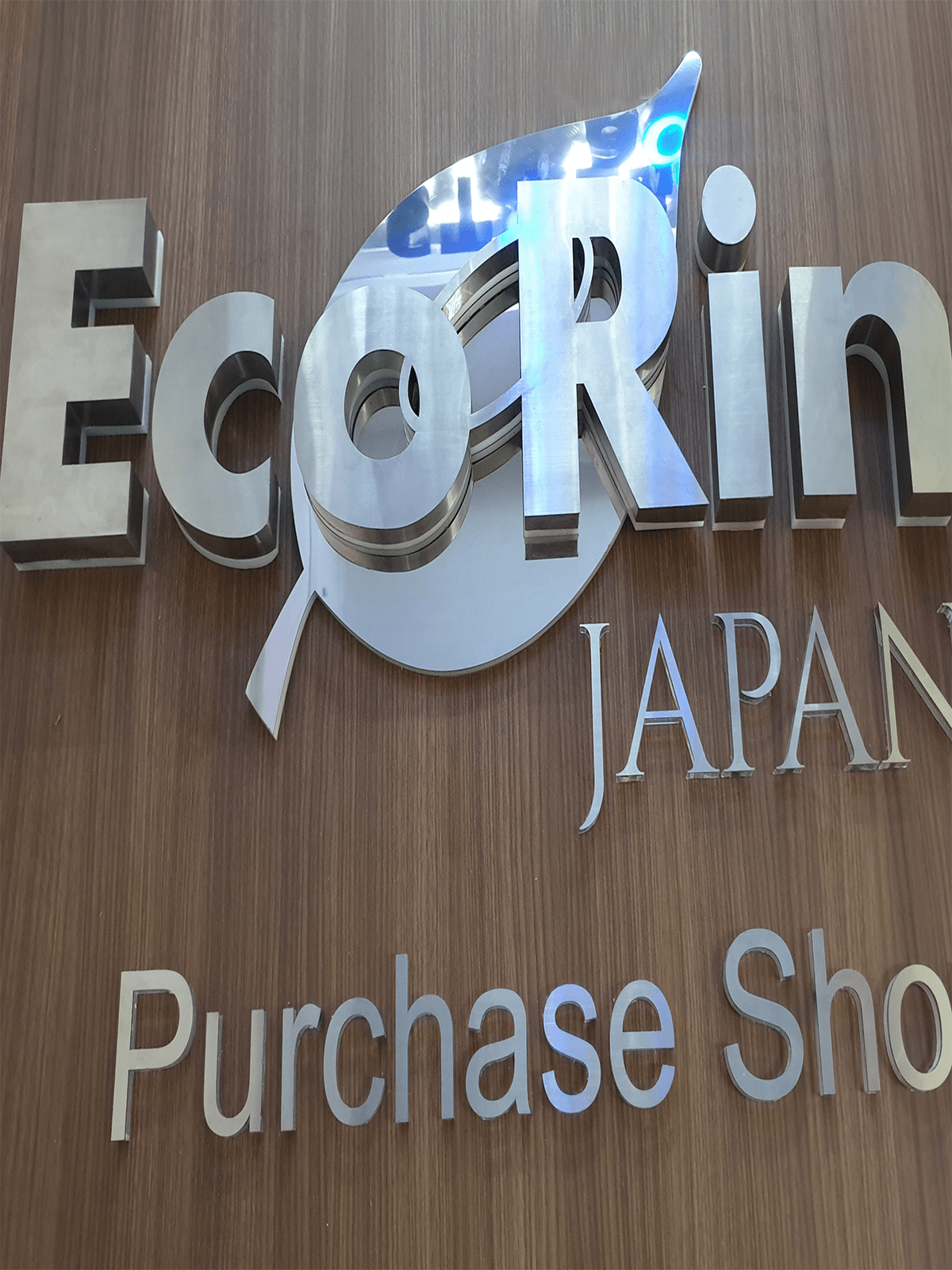 eco ring japan