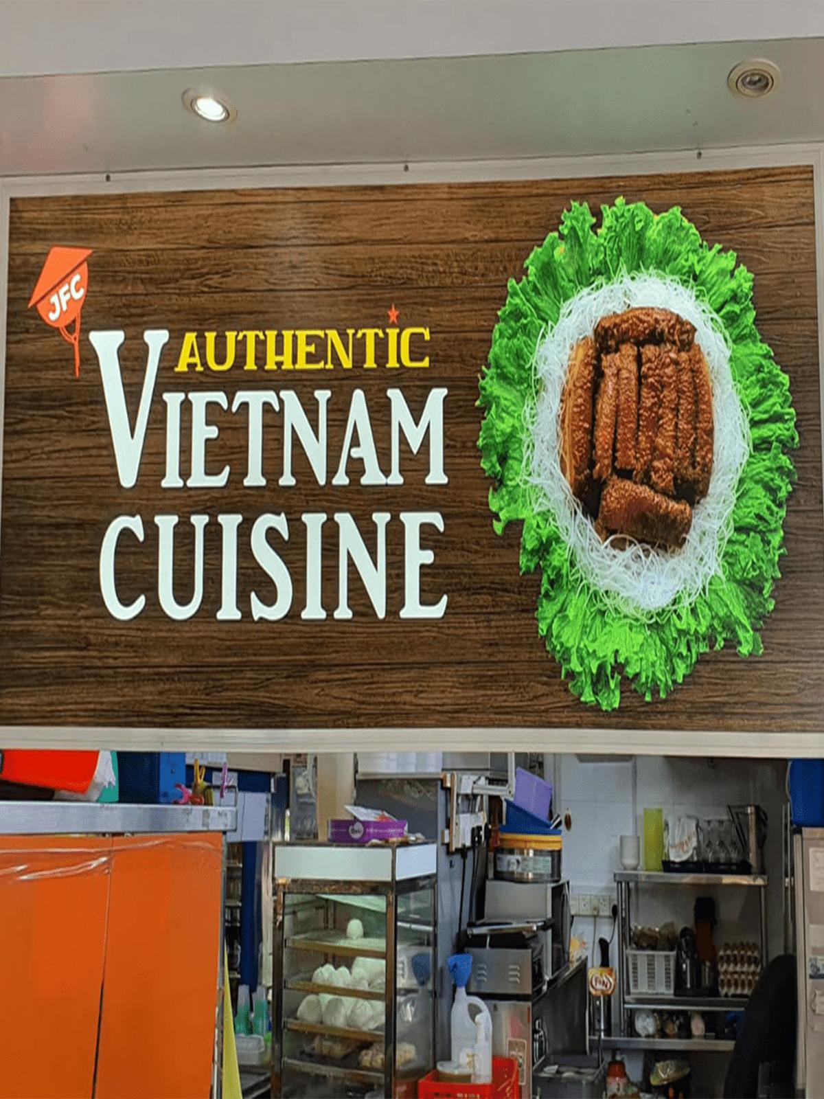 jfc authentic vietnam cuisine