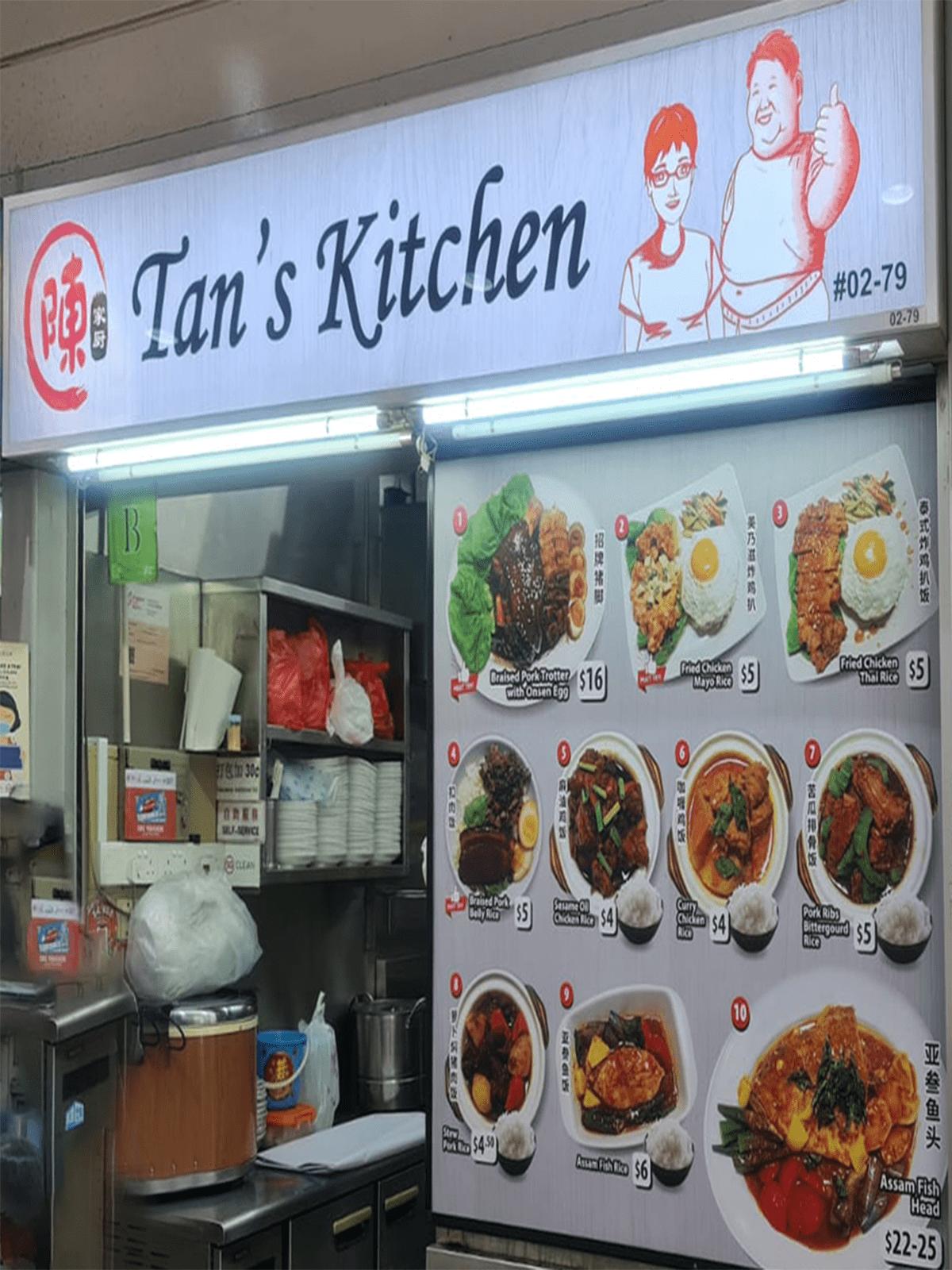 tan's kitchen
