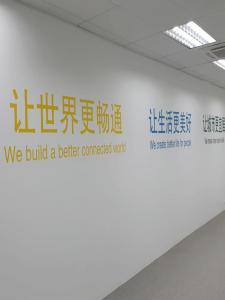 wall sticker singapore