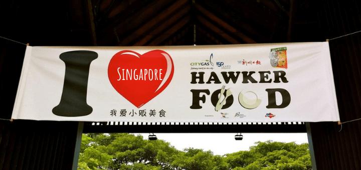 hawker singapore banner printing large format