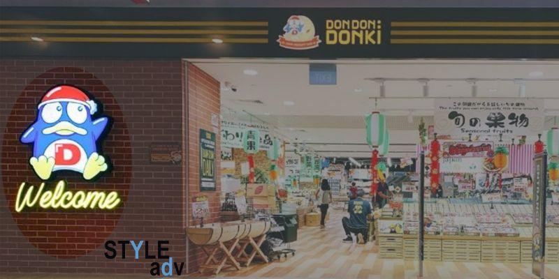 don don donki logo singapore lightbox