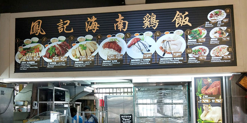 hawker food menu signage