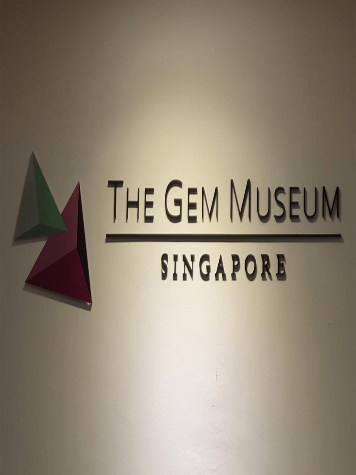 the gem museum singapore
