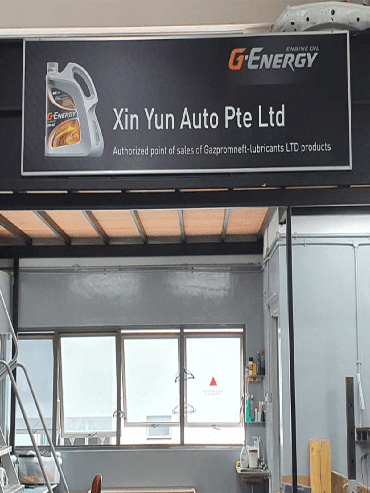 xin yun auto pte ltd