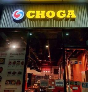 choga korean restaurant signage